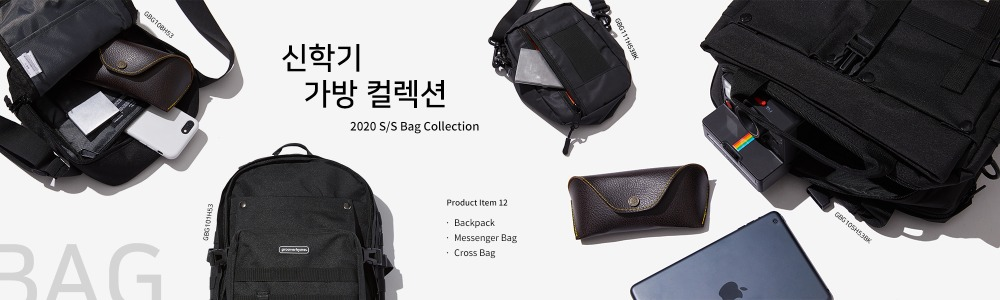 2020 Bag Collection